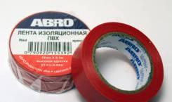 Лента изоляционная 19ммх9,1м толщина 0,12мм ПВХ красная от -3°C до +80°C ABRO арт. ET-912-R-RED