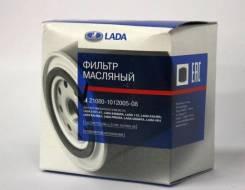 Фильтр масляный ваз 2108-15 в упак. lada 21080-1012005-08 LADA арт. 21080-1012005-08