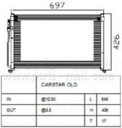 Радиатор Кондиционера Kia Carstar(Ds-2) Pmc 97660m3000 Parts-Mall арт. pxncb-014