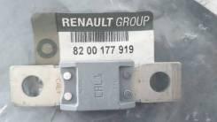 Предохранитель Стартера Renault/Nissan /I=150a Renault 8200 177 919 Renault арт. 8200 177 919