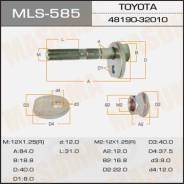 Болт эксцентрик к-т toyota Masuma арт. MLS-585