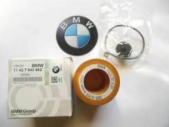 Фильтр масляный BMW арт. 11427640862