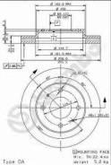 Диск тормозной передний 256mm вентилируемый Brembo арт. 09564014