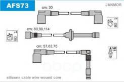 Комплект проводов зажигания alfa romeo: gtv, spider 2.0 98- Janmor арт. AFS73