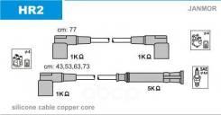 Комплект Проводов Зажигания Bmw: 3 82-92, 3 Touring 87-94, 3 Кабрио 85-93, 5 87-95, 5 Touring 91-97 Janmor арт. HR2 HR2