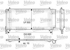 Конденсатор Кондиционера Citroen: C5 (Rc_) 2.2 Hdi 04-, C5 Break (Re_) 2.2 Hdi 04-, C6 (Td_) 2.2 Hdi/2.7 Hdi 05-Peugeot: 407 (6d_) 2.2 Hdi 170/2.7 Hdi...