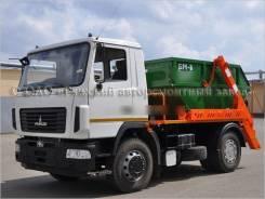 МАЗ 5550. Мусоровоз контейнерный МК-3512-02 МАЗ-555025, 11 964куб. см.