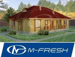 M-fresh Abra-Cadabra! (Очень уютный одноэтажный дом с 5 комнатами! ). 100-200 кв. м., 1 этаж, 5 комнат, бетон