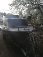 Амур. двигатель подвесной, 140,00л.с., бензин