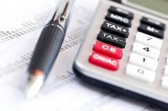 Налоговая, бухгалтерская, экологическая отчетность Находка