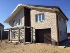 Строительство домов из отсевоблока от 14 000 р. /кв. м.