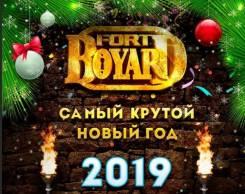 Организация Нового Года для Детей, Квест-ШОУ ФОРТ Боярд