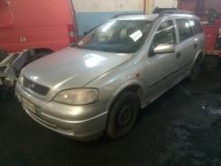 Осушитель кондиционера Opel Astra G (1998-2004)