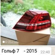 Вентиляторы. Audi Seat Skoda. Под заказ