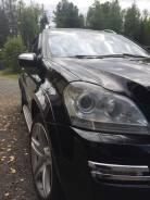 Диск тормозной. Mercedes-Benz GL-Class, X164 Двигатели: M273KE46, M273KE55, OM642DE30LA