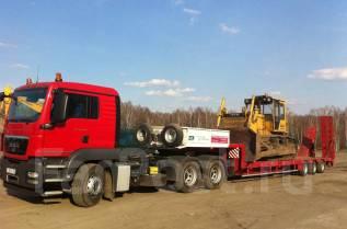 Доставка грузов по Камчатскому краю. Услуги трала.