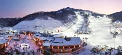 Южная Корея. Енг Пьенг. Спортивный тур. Ru-Ski - горнолыжный фестиваль 2019 на новогодние каникулы, ЁнгПьёнг