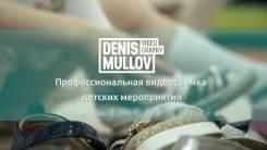 Видеосъемка в детских садах и школах в Иркутске