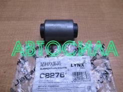 Сайлентблок переднего нижнего поперечного рычага, внутренний C8276 LYNXauto (27230-2)