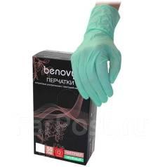 Перчатки нитрил неопудренные Зеленые 4гр 50пар/уп размер S.