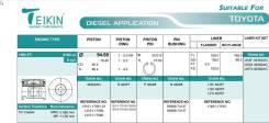 Поршень. Toyota Land Cruiser Двигатели: 1HDFT, 1HDFTE. Под заказ