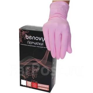 Перчатки нитрил неопудренные Розовые 4гр 50пар/уп размер S.