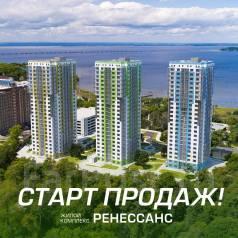 Открыты продажи квартир в домах строящегося ЖК «Ренессанс»
