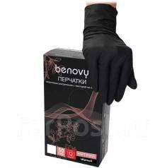 Перчатки нитрил неопудренные Черные 4,4гр 50пар/уп размер S.
