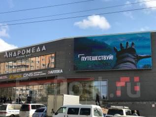 Реклама на LED - экране