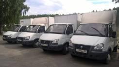 ГАЗ ГАЗель Next. ГАЗ 232534 Автолавка, 2 890куб. см., 3 500кг., 4x2