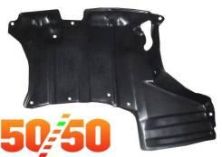 Защита двигателя ST-TY46-025-2 SAT Гарантия от 3 месяцев!