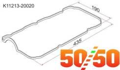Прокладка клапанной крышки K11213-20020 SAT Гарантия от 3 месяцев!