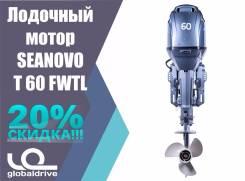 Seanovo. 60,00л.с., 2-тактный, бензиновый, нога S (381 мм), 2018 год год