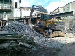 Снос, слом, демонтаж строений, зданий, домов и. т. д