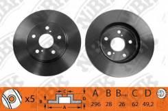 Диск тормозной MARK/CHASER/CRESSIDA/CRESTA передний RN1305 nibk RN1305 в наличии