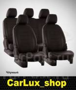 Чехлы. Toyota Land Cruiser Prado, GDJ150L, GRJ150L, KDJ150L, TRJ150L