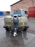 Обь-3. двигатель подвесной, 40,00л.с., бензин