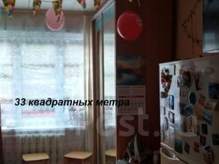 Гостинка, улица Окатовая 14. Чуркин, агентство, 18кв.м.