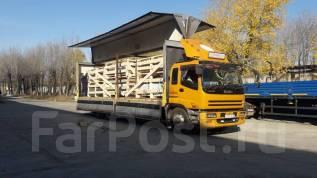 Фургон бабочка 10-15 тонн 50м3 Выгодно