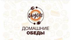 Коренщик. ООО «Вкусно». Улица Волховская 10