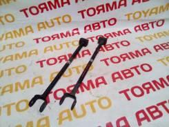 Рычаг продольный. Toyota Vista, SV40 Toyota Camry, SV40