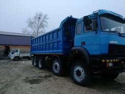 Урал 6365