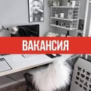 Интернет-маркетолог. ИП Ефимова. Улица Некрасовская 53а