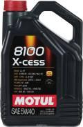Motul 8100 X-Cess. 5W-40, синтетическое, 4,00л.