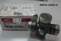 Крестовина Kia Sorento 02-06 Переднего Вала 0n010-25060a Hyundai-KIA арт. 0N010-25060A