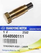 Натяжитель Цепи Грм Ssang Yong 6640500111 SSANG YONG арт. 6640500111