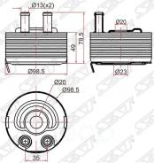 Радиатор масляный nissan navara 05-/pathfinder 04-13 Sat арт. ST-21305-EB300