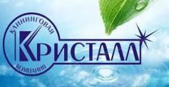 Уборщик. ИП Сапралиева С А. Уссурийск