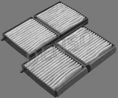 Фильтр салонный угольный DCF457K denso DCF457K в наличии