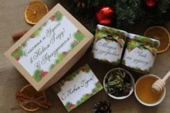 Набор для Счастья и Удачи в Новом Году - чай с травами+мёд!